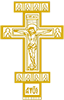 Ukrainian Orthodox Church of the USA — Українська Православна Церква США